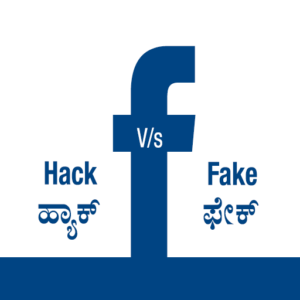 Facebook Fake Account and Hacked Account